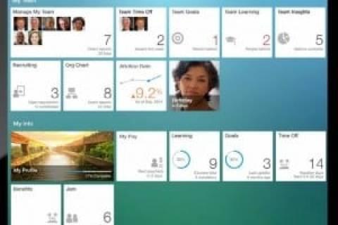 employee-central-demo-screen